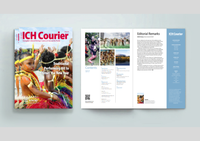 ICH Courier Volume 46 Theme : Traditional Performing Art to Greet the New Year