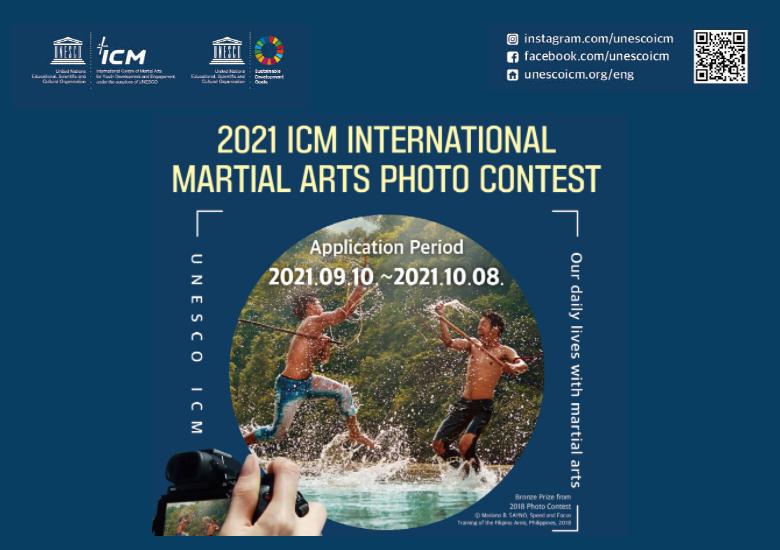 2021 ICM INTERNATIONAL MARTIAL ARTS PHOTO CONTEST(10 Sep. - 8 Oct., 2021)