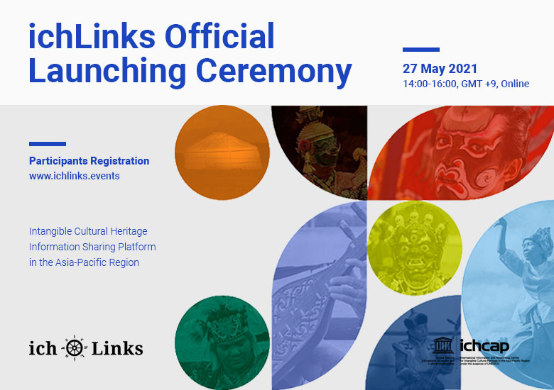 Invitation for ichLinks Official Launching Ceremony