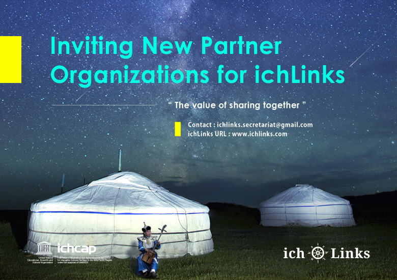 Inviting 2021 Partner Organizations for ichLinks