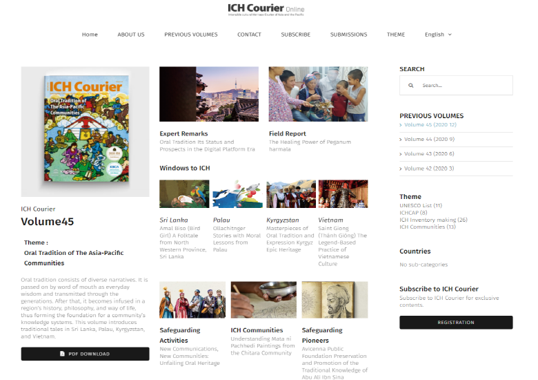ICHCAP has completely renewed ICH Courier Online