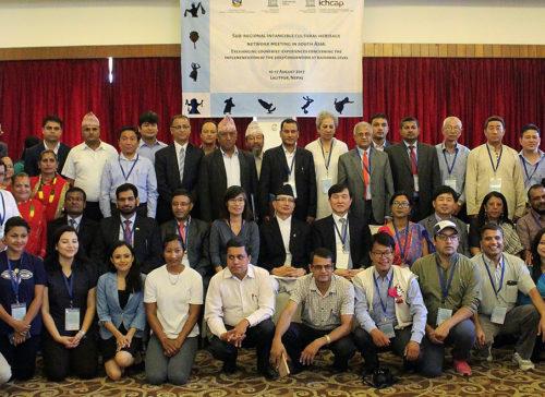 South Asia Workshop Participants