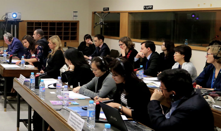 Fourth Annual Coordination Meeting of ICH C2 Centers