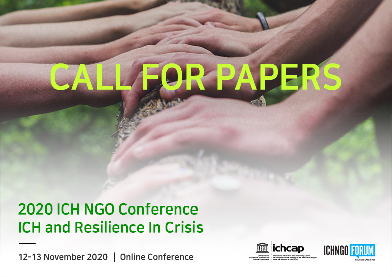 Call for Papers: ICH NGO Conference