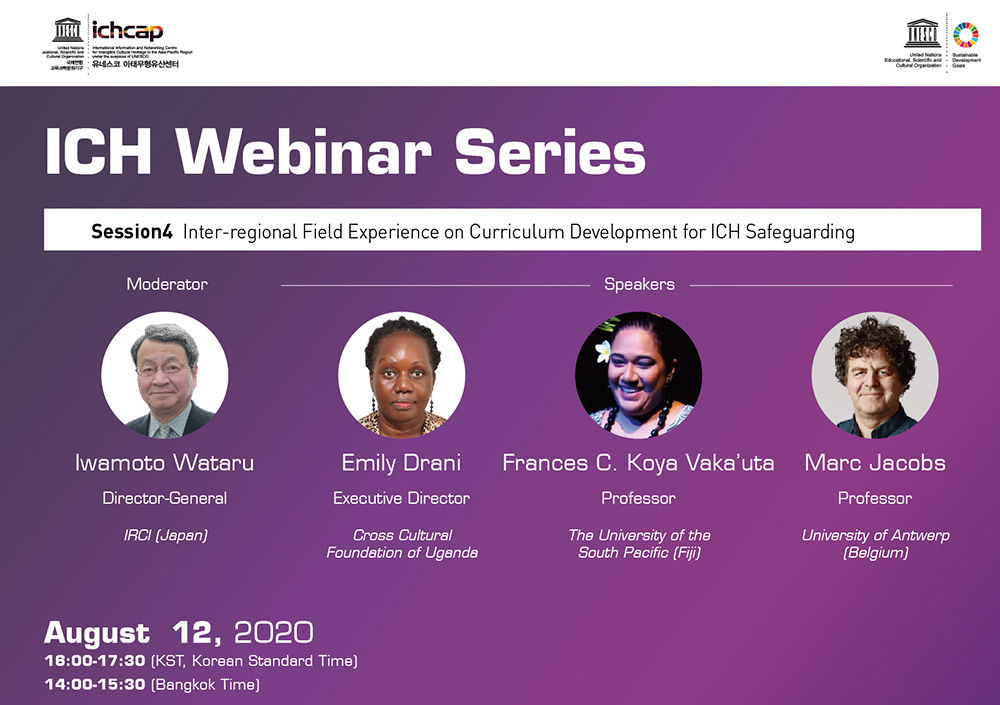 ICH Webinar Series on Higher Education to End with a Session on Curriculum Development for ICH Safeguarding