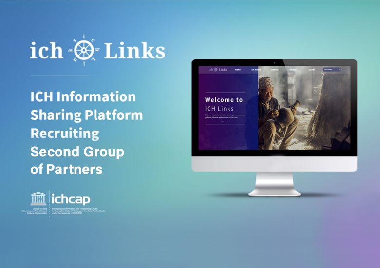 ICH Information Sharing Platform ichLinks Recruiting Second Group of Partners