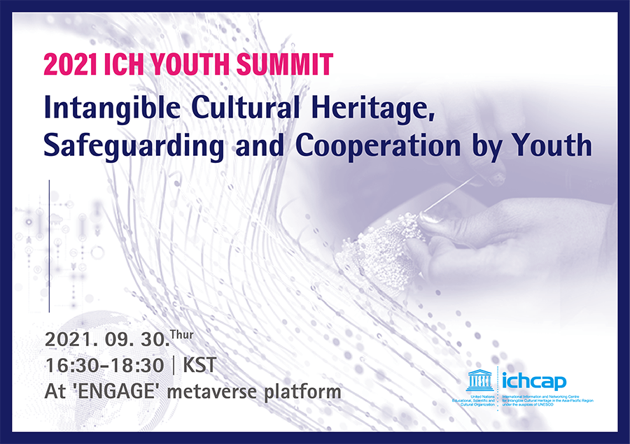 Messages from Youth for Safeguarding Intangible Cultural Heritage